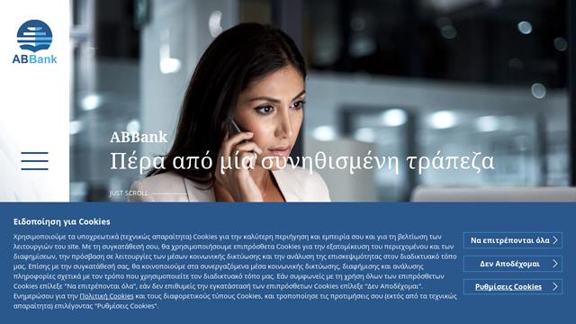 Aegean-Baltic-Bank API koppeling