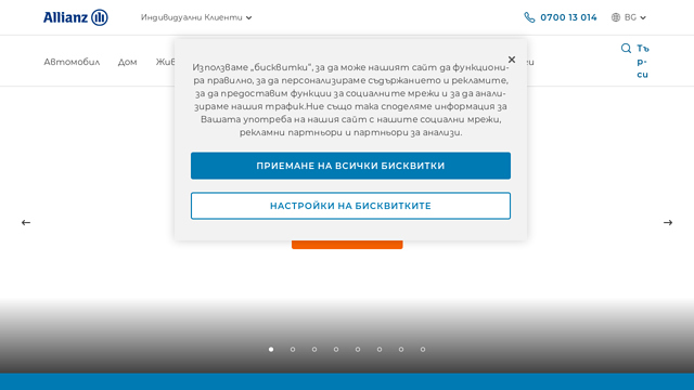 Allianz-Bank-Bulgaria API koppeling