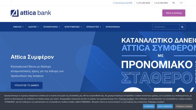 Attica-Bank API koppeling