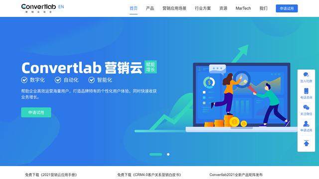 ConvertLab API koppeling