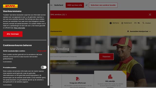 DHL API koppeling