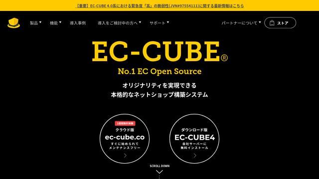 EC API koppeling