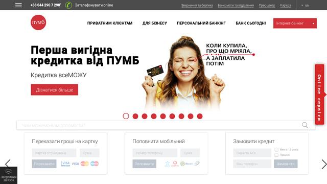 First-Ukrainian-International-Bank-(FUIB) API koppeling