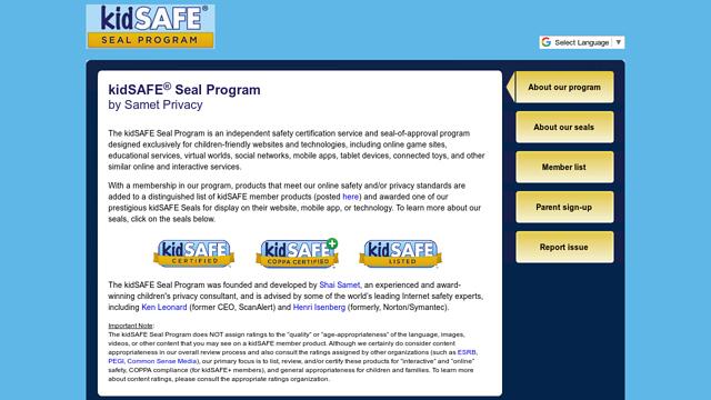 kidSAFE-Seal-Program API koppeling