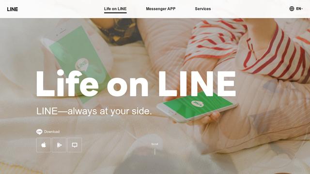LINE API koppeling