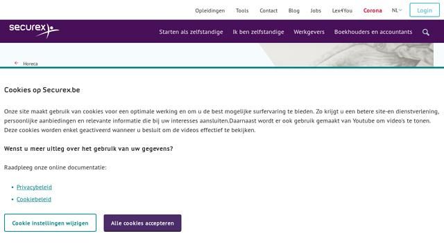 Securex-Shift-IN-/-OUT API koppeling