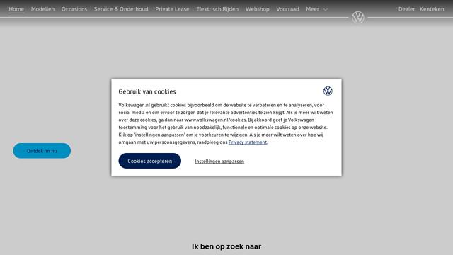 Volkswagen API koppeling