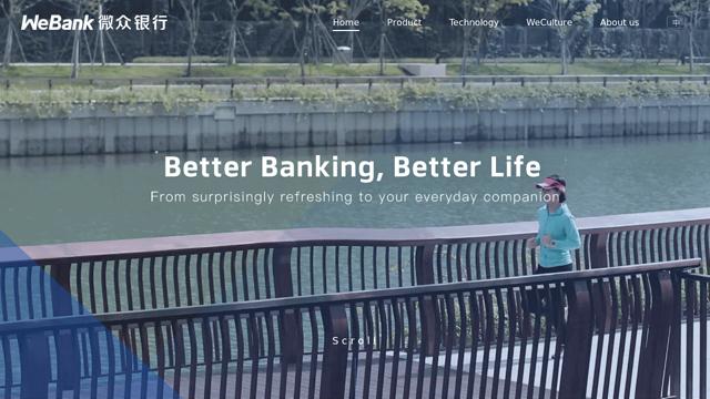 WeBank-(微众银行) API koppeling