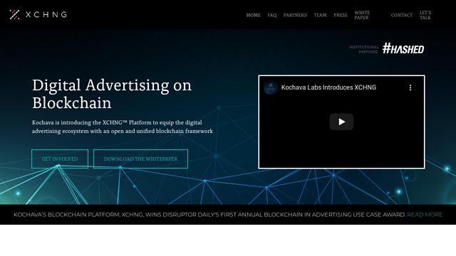 XCHNG API koppeling
